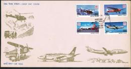 INDIEN -FDC   Mi.Nr.   796 - 799    -   Internationale Briefmarkenausstellung INDIA - FDC