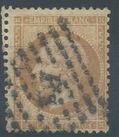 Lot N°29968    Variété/n°21, Oblit Losange PS Des Ambulants, Filet OUEST Absent - 1862 Napoleone III