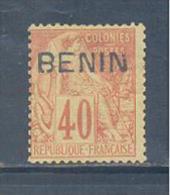 BENIN - Benin - Dahomey (1960-...)