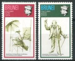 1973 Brunei Winson Churchill Set MNH** Ul9 - Brunei (1984-...)