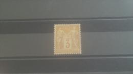 LOT 265064 TIMBRE DE FRANCE NEUF** N�86 VALEUR 330 EUROS