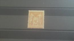 LOT 265072 TIMBRE DE FRANCE NEUF(*) N�92 VALEUR 180 EUROS
