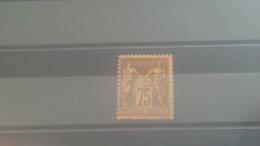 LOT 265079 TIMBRE DE FRANCE NEUF* N�99 VALEUR 375 EUROS