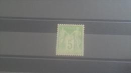 LOT 265081 TIMBRE DE FRANCE NEUF* N�102 VALEUR 40 EUROS