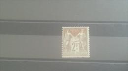 LOT 265084 TIMBRE DE FRANCE NEUF* N�105 VALEUR 200 EUROS