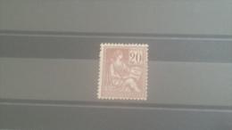 LOT 265087 TIMBRE DE FRANCE NEUF** N�113 VALEUR 200 EUROS LUXE