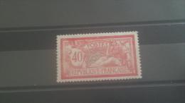 LOT 265093 TIMBRE DE FRANCE NEUF** N�119 VALEUR 65 EUROS LUXE