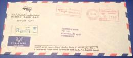 Kuwait Registered Cover 1979  Meter Burgan Bank Deutsche Bank Germany
