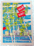 Old Russian USSR Greeting Patriotic Postcard 1964 Unposted. Drawings. Moscow. White Birch. Feast May 1st! Flags. - Wensen En Feesten