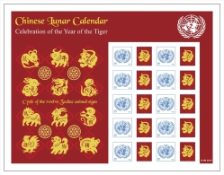 ONU Feuillet Personalisée, United Nations Personalized Sheet, 2010, Chinese Lunar Calendar, Year Of The Tiger, MNH - New York - Sede Centrale Delle NU