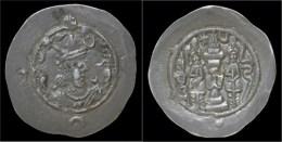Sasanian Kingdom Khusro I AR Drachm - Greek