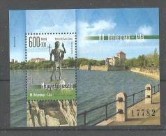 123.Hungary 2015 88th Stamp Day TATA MNH Block - Unused Stamps