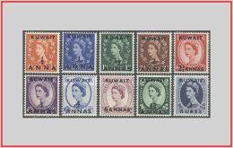 Kuwait 1952/54 - cat. 103/09B (**) Serie ordinaria - Ordinary series (009536)