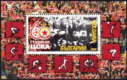 BULGARIA 2008, SPORT, 60 YEARS BULGARIAN FOOTBALL CLUB CSKA, MNH BLOCK, GOOD QUALITY, *** - Unused Stamps