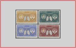Kuwait 1963 - cat. 192/95 (**) Campagna contro la Tubercolosi - Tuberculosis Control (009535)