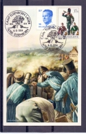 België - Camp Elsenborn Lager - Elsenborn 4/6/1994  (RM9574) - Militaria
