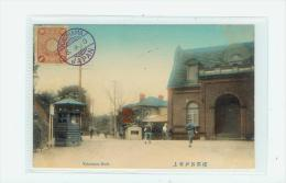 Yokohama Bluff - Yokohama