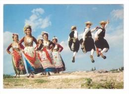 Grece Corfou Corfu Dance Costume Folklore Danse - Grèce