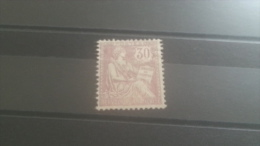 LOT 265102 TIMBRE DE FRANCE NEUF* N�128 VALEUR 325 EUROS