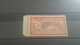 LOT 265121 TIMBRE DE FRANCE NEUF** N�145 VALEUR 150 EUROS LUXE