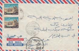 Z3] 2 Scans - Enveloppe Cover Egypte Egypt Temple De Louxor Temple Egyptologie Egyptology 1973 - Egypt
