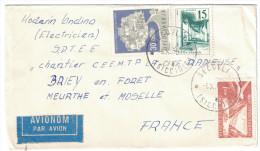Lettre Cover 1960 From Yougoslavie Secovlje Sicciole To France Par Avion Avionom - SEE FOR STAMPS Jugoslavia - 1945-1992 République Fédérative Populaire De Yougoslavie