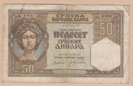 Serbia 50 Dinari 1941 - Serbia