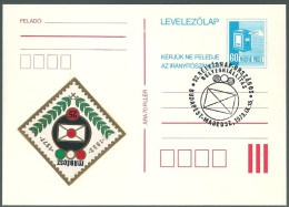 1865 Hungary SPM Stamp Philately Exhibition Addressed
