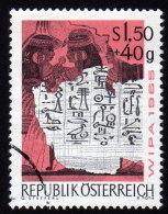 ÖSTERREICH 1965 - Hieroglyphen Aus Altägyptischem Papyros Totenbuch - Aegyptologie
