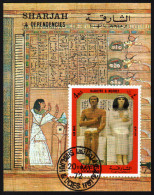 SHARJAH 1972  - Ägyptische Grabfunde - Block 152 - Aegyptologie