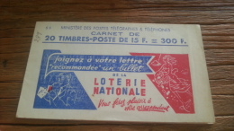 LOT 265235 TIMBRE DE FRANCE NEUF*