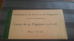LOT 265243 TIMBRE DE FRANCE NEUF*
