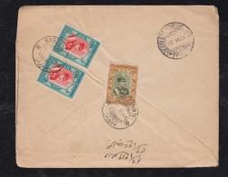 Iran Persia 1930 Cover 6Ch + 2x 9Ch Shah SABZEVAR To TEHERAN - Iran