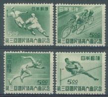 JAPAN - 1948 - MVLH/* - SPORT FUKUOKA - Yv 388-391 Mi 423-426  -  Lot 12101 VERY LIGHT HINGED
