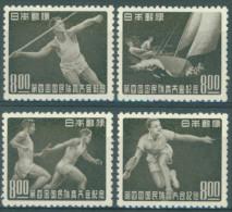 JAPAN - 1949 - MVLH/* - SPORT TOKYO - Yv 438-441 Mi 471-474 PERF 12 -  Lot 12103 VERY LIGHT HINGED