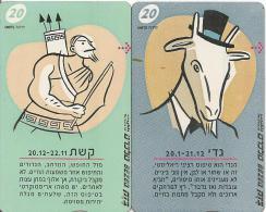 2-CARTES-MAGNETIQUE-ISRAEL-THEME ZODIAQUE--TBE-RARE - Zodiac