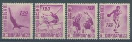 JAPAN - 1947 - MVLH/* - SPORT KANAZAWA - Yv 377-380 Mi 384-387 -  Lot 12104 VERY LIGHT HINGED
