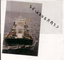 "Photo Bateau Navire Identifié Le "" Gustave Perreau  "" Lassarat France - Schiffe"