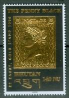 Bhutan 1996 Penny Black, Gold MNH** - Lot. 3666 - Bhutan