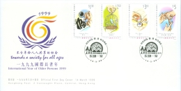 Hong Kong 1999 Intl. Year Of Older Persons  - Lot. 353 - 1997-... Région Administrative Chinoise