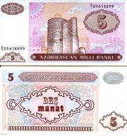 Azerbaijan 5 Manat **UNC** ND (1993) - Azerbaïdjan