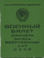 Russia USSR NKVD Military Ticket ID Card Judaica Participant Of WWII - 1939-45