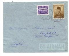 VOL560 - INDONESIA 1968, Lettera Commerciale Per L'Italia - Indonesia