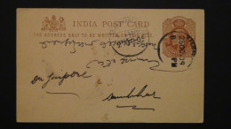 India - British India - 1909 - Quater Anna - Postal Stationary - Look Scan - India (...-1947)