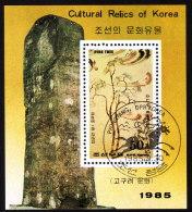 KOREA Nord 1985 - Malerei Aus Der Koguryo Epoche 4.Jh. - Block 204 - Archäologie