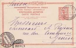 GRIECHENLAND 1910 - 10 ? Ganzsache Auf Pk Gel.von Athen Nach Geneve - Griechenland