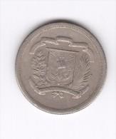 25 Centavos Republica Dominicana 1981 (Id-448) - Dominicaine