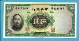 CHINA - 5 YUAN - 1936 - P  217.a - Sign. 5 - UNC. - The Central Bank ( National ) - 2 Scans - China
