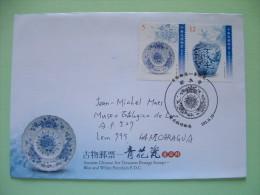 Taiwan 2014 FDC Cover To Nicaragua - Art Treasures - Porcelain - 1945-... Republic Of China