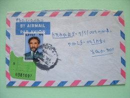 Ethiopia Registered Cover Sent Locally - King - Ethiopie